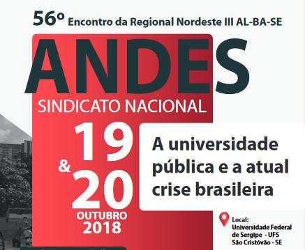 ANDES-SN CONVOCA DOCENTES PARA ENCONTRO REGIONAL