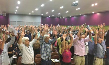 Centrais sindicais definem dia de mobilização em 22/11 para defender aposentadorias e Previdência Social