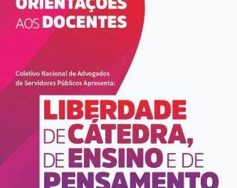 Advogados lançam cartilha com orientações para defender a liberdade de cátedra