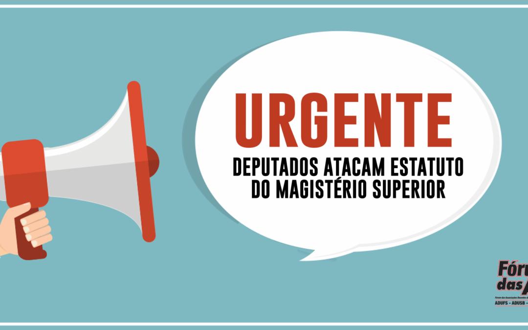 FÓRUM DAS ADS REPUDIA MANOBRA QUE ALTERA O ESTATUTO DO MAGISTÉRIO SUPERIOR