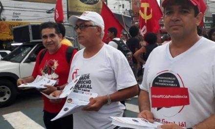 ADUSC participa de mobilização no Dia Nacional de Luta contra a Reforma da Previdência