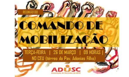 ADUSC convoca reunião do Comando de Mobilização para terça-feira (26)