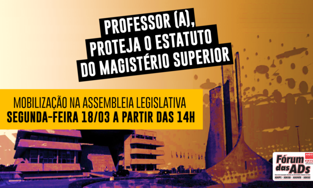 Proteja o Estatuto do Magistério Superior! Participe da mobilização na segunda-feira (18)