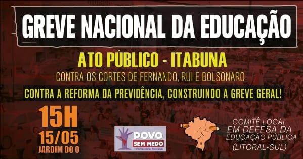 Dia Nacional de Luta da Educação será marcado por ato em Itabuna