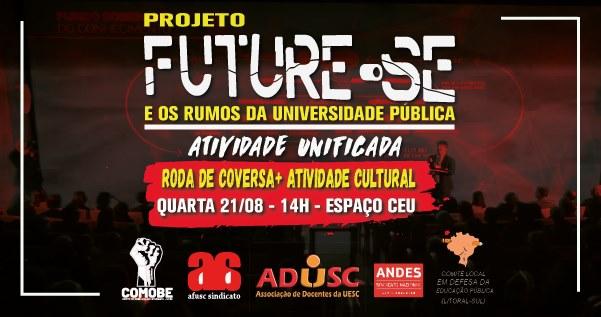 Projeto Future-se será debatido em evento na UESC