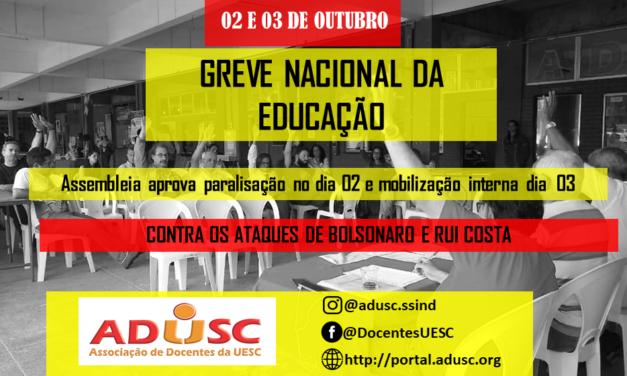 Professores (as) da UESC paralisarão as atividades no dia 2 e farão mobilização interna no dia 3 de outubro