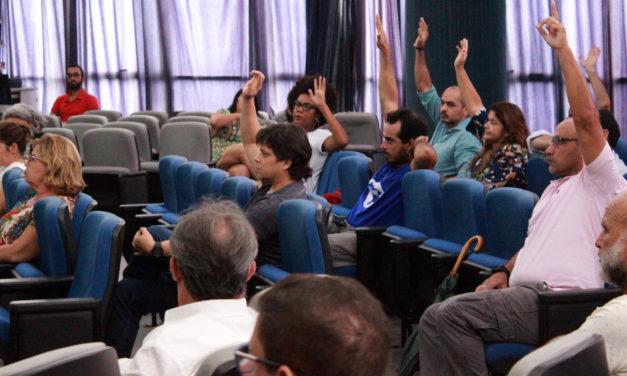 CONSU suspende atividades na UESC; Ouça o boletim