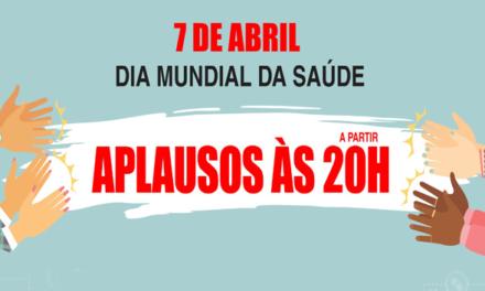Dia Mundial da Saúde: nossos aplausos aos trabalhadores da saúde neste 7 de abril