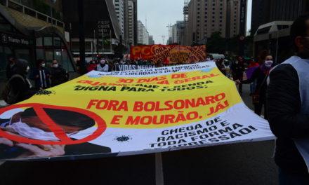 Centrais Sindicais farão novo dia de luta em defesa da vida e dos empregos em 7 de agosto