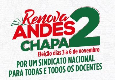 Eleições ANDES – Chapa 2 – Ensino Remoto: lutar contra as portarias de Bolsonaro é defender direitos