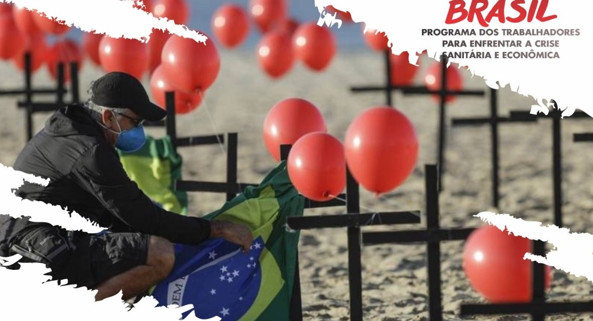 CSP-Conlutas lança Programa dos trabalhadores para enfrentar a crise