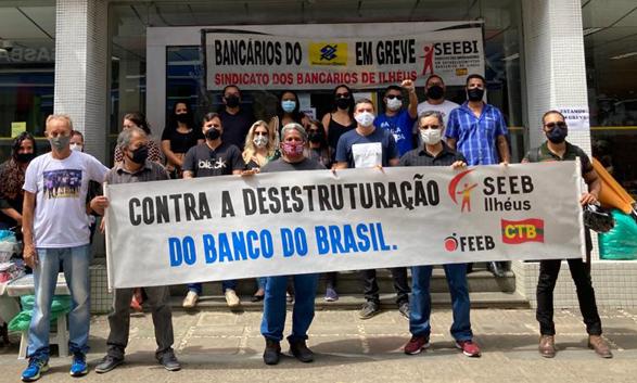 Sindicato dos Bancários de Ilhéus participa de mobilização contra o desmonte do Banco do Brasil