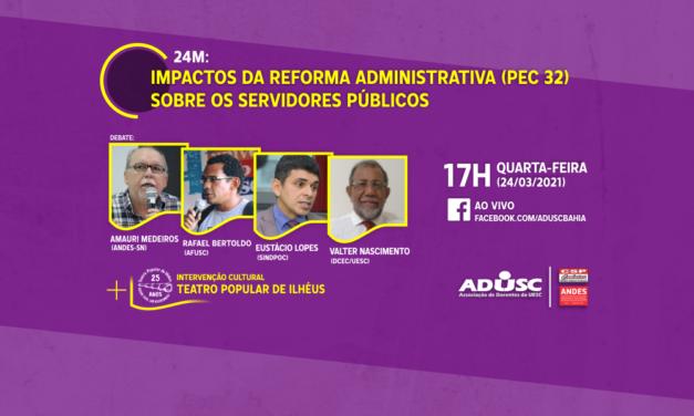 24M: ADUSC promove debate sobre a Reforma Administrativa