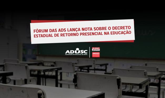 Nota do Fórum das ADs sobre o Decreto Estadual de retorno presencial na educação