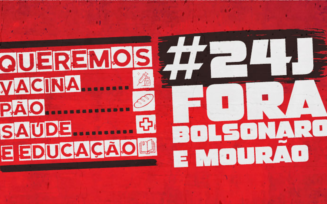 24J: ADUSC vai às ruas pelo Fora Bolsonaro