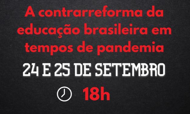 VI Seminário Nacional Estado e Educação acontece nos dias 24 e 25 de setembro