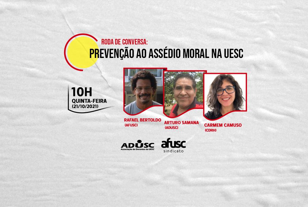 ADUSC e AFUSC realizam roda de conversa sobre assédio moral na UESC
